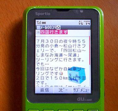 P1060966.jpg